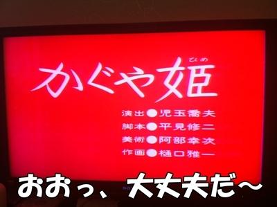 IMG_3776.JPG