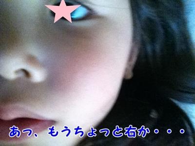 IMG_4493.JPG