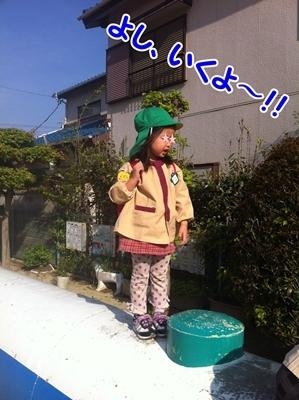 IMG_6758.JPG