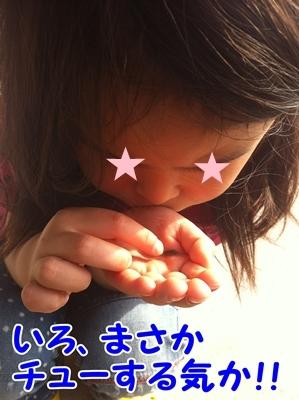 IMG_6843.JPG