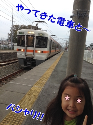 IMG_7410.JPG