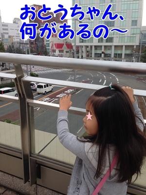 IMG_7414.JPG